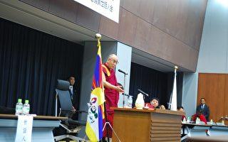 达赖喇嘛吁调查 日本议员谴中共
