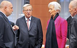 希臘獲2年喘息 償債能力20日再議
