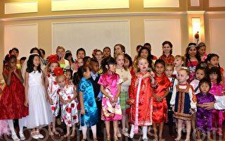 領養兒童的盛會——「全球慶祝」慈善義演