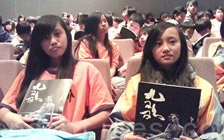 民间企业邀原乡学童欣赏经典舞集《九歌》
