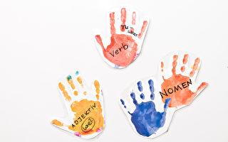 家有过动儿 父母如何教养?(三)