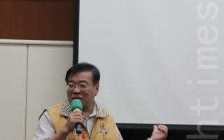 自由中國預映會  彰議員籲重視人權