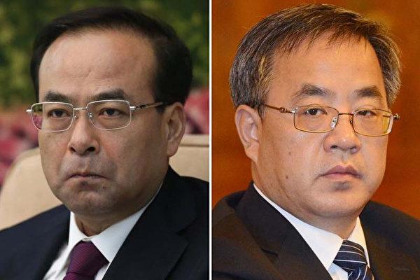 兩位「60後」入選中共政治局 前途並不樂觀