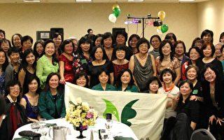 大纽约区北一女校友会举办年度联欢