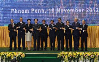 南海议题 东盟施压中共签协议