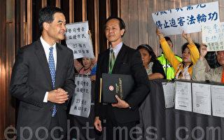 追丑闻反侵害 民愤延烧香港特首办