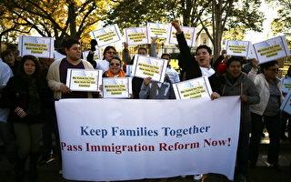 美选举后迎来移民法改革希望