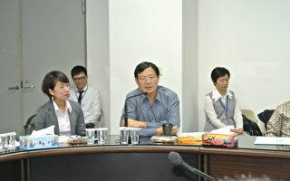 獲獎影片《自由中國》預映 震撼屏東議會