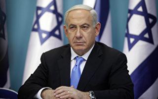 【快訊】以色列司法部擬控內塔尼亞胡腐敗罪
