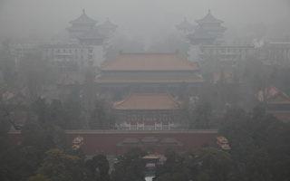 《九評》破中國經濟迷局 專家稱中共必將解體