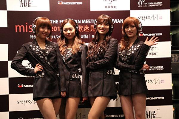 miss A成员Min不续约 4成员剩2人