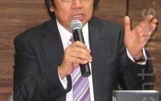 陳破空:保守派監控習近平 解體中共是希望
