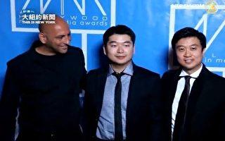 专访《自由中国》配乐音乐人陈东