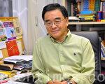 金鐘表示,現在香港的新聞和言論自由正在受到港共方面步步緊逼的打壓,對我們獨立的自由的媒體來講是一個新的壓力,造成新的困難。他希望市民、讀者給予更多的支持、珍惜香港新聞言論自由。(攝影:鄺天明/大紀元)