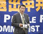 李大勇希望勇敢的香港市民能夠堅守正義,堅守良知,珍惜香港的自由生活,反對中共的形形色色的滲透和控制。(攝影:馬有志/大紀元)