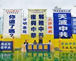圖為慶祝《九評共產黨》八周年及各界聲援一億二千萬同胞退出中共集會現場,《大紀元時報》全球總編輯郭君發言。(攝影:宋祥龍/大紀元)