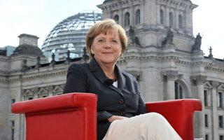 哪些東德人叱咤德國政壇(1):默克爾