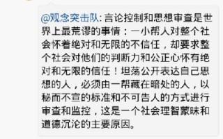曾公开退党的张雪忠继续遭新浪封杀