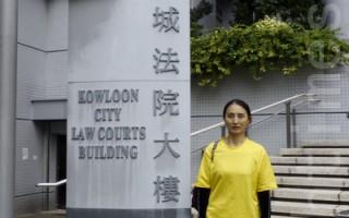 港法轮功学员上庭 斥警恶与中共合流诬告