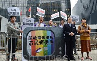 公民黨促增發免費電視牌