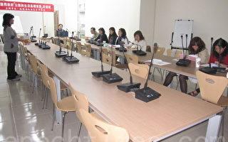 桃园女子监狱公务客语研习班开班