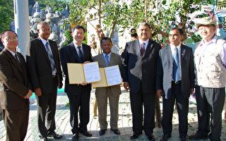 高观光局与马达加斯加签署 狐猴赠送书