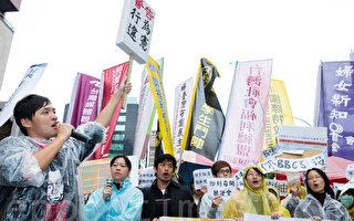 反媒体垄断 名导杨雅喆叶天伦声援