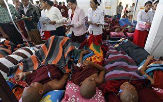 昂山素季声援抗议中缅铜矿开发项目民众