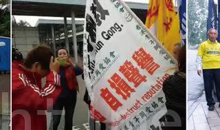 香港法輪功以錄像為證 惡黨誣告失敗