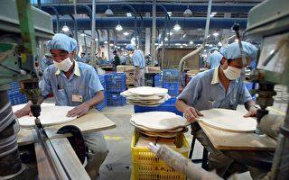 貿易戰衝擊陸企 東莞工廠發布放假通知