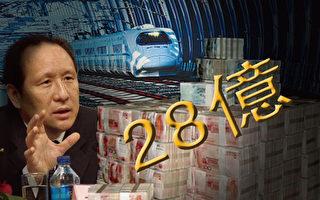 天价京广高铁开通 专家称或亏损二十年