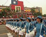 国防大学政治作战学院今年1月6日欢庆60周年。图为昔日国庆阅兵表演情形。(国防部提供)