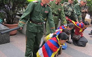 走访藏区  李江琳:中共镇压藏人从未屈服