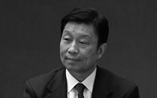 """传李源潮""""裸退"""" 王岐山或介入台港事务"""