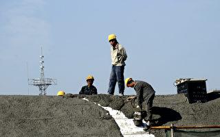 中共国务院智囊承认地方经济数据造假惊人