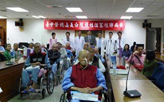 隨身攜帶氧氣 COPD患者獲新生