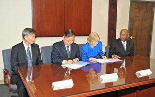 【社区简讯】驻美国代表处与美国在台协会 11/26正式签署台美贸易供应链安全计划相互承认协议