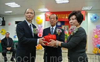 基隆市衛生局長由基隆醫院秘書吳澤誠接任