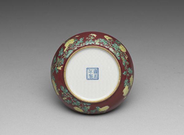 清 雍正 琺瑯彩瓷紅地菊花碟底部。(故宮博物院提供)