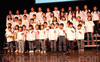 銘華中文學校舉辦20周年慶典