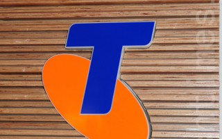 Telstra開出一張28,000澳元電話費賬單
