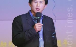 臺灣反壟斷浪潮擴大 海外學者發聲