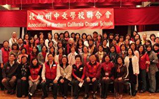 易懂實用的中文多媒体教學研習營