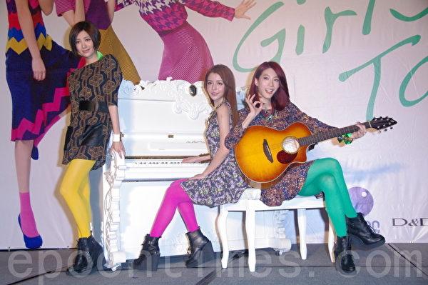 Dream Girls三人首次独挑大梁拍摄三段微电影《减叹日记》。(摄影:黄宗茂/大纪元)