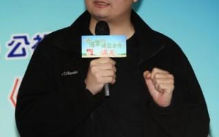 纪录片导演李惠仁 获亚洲电视节最佳导演