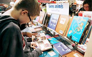 法國孩子喜歡閱讀