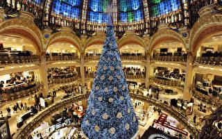 今年聖誕節和您一起出遊法國