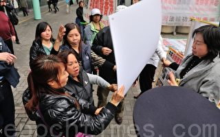 【周曉輝】:大陸「反腐」急 香港文革舉動為哪般?