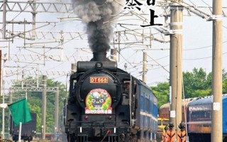 台铁首推  蒸汽火车月历
