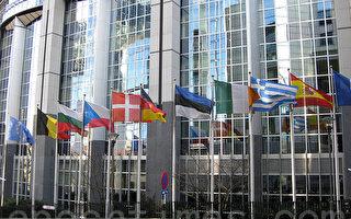 欧议会听证 中共活摘器官罪行受关注